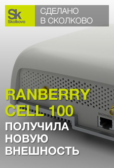 Ranberry Cell 100