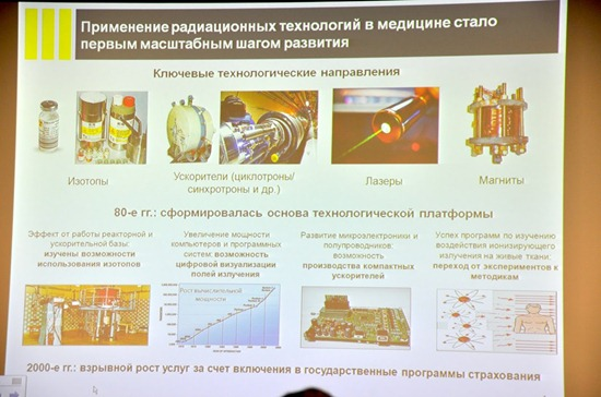 The nuclear technologies cluster enters 2013 with a road for Commercialization roadmap