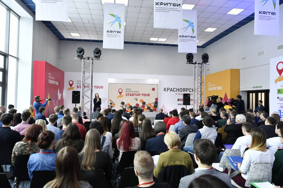 Региональный этап Open Innovations Startup Tour стартует в Ижевске