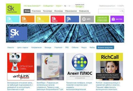 ddc81d22ab81 В числе разработок, представленных на сайте, есть проекты, как для  индивидуальных пользователей, так и бизнес-решения, которые могут быть  интересны ...