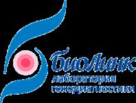 Пластинчатый теплообменник ЭТРА ЭТ-009 Абакан