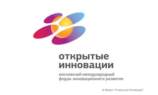Первая строительная компания Ижевск форум the new way to business финист строительная компания Ижевск